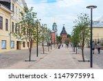 tula  russia   july 28 2018 ... | Shutterstock . vector #1147975991