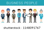 business people  set of diverse ... | Shutterstock .eps vector #1148091767