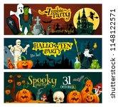 halloween zombie party... | Shutterstock .eps vector #1148122571