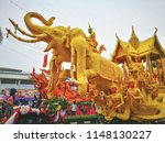 28 jul 2018  ubon ratchathani ... | Shutterstock . vector #1148130227