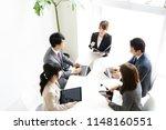 asian business group meeting | Shutterstock . vector #1148160551