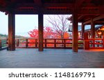 perspective view of fiery maple ... | Shutterstock . vector #1148169791
