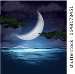 A Crescent Moon Reflection On...
