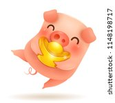 little pig with chinese gold  ... | Shutterstock .eps vector #1148198717