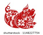 chinese zodiac sign year of pig ... | Shutterstock .eps vector #1148227754