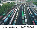 railway station with lots of... | Shutterstock . vector #1148230841