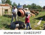 tchaykovskiy  perm region  ... | Shutterstock . vector #1148231957