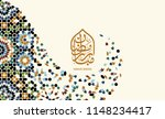 ramadan mubarak beautiful... | Shutterstock . vector #1148234417