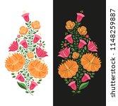 hungarian folk pattern vector.... | Shutterstock .eps vector #1148259887
