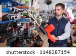 cheerful man is buying new... | Shutterstock . vector #1148287154