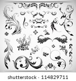 vector ornament flowers vintage ... | Shutterstock .eps vector #114829711