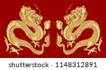 Chinese Dragon Vector.lucky...