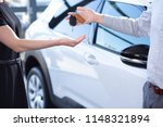 close up of seller's hands with ... | Shutterstock . vector #1148321894