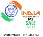 happy independence day india ... | Shutterstock .eps vector #1148361761