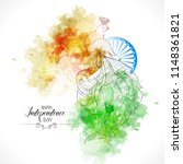 happy independence day india ... | Shutterstock .eps vector #1148361821