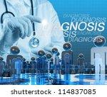 doctor holds stethoscope in... | Shutterstock . vector #114837085