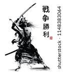 japanese samourai with sword  ... | Shutterstock .eps vector #1148383064