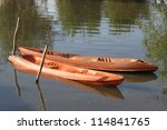 kayak and lake in thailand. | Shutterstock . vector #114841765