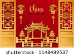 chinese pavilion arch  door and ... | Shutterstock .eps vector #1148489537