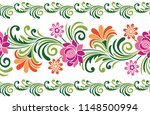 seamless fancy floral border | Shutterstock .eps vector #1148500994