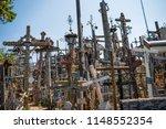 siauliai  lithuania   july 22 ... | Shutterstock . vector #1148552354