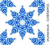 abstract seamless ornamental... | Shutterstock . vector #1148560931