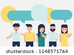 group of people on white... | Shutterstock .eps vector #1148571764