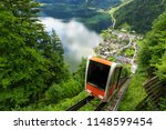 a cable car taking visitors up...   Shutterstock . vector #1148599454
