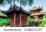 red temple  traditional chinese ...   Shutterstock . vector #1148671157