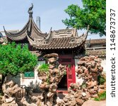 traditional chinese building...   Shutterstock . vector #1148673737
