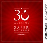 30 agustos zafer bayrami vector ... | Shutterstock .eps vector #1148694344