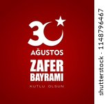30 august zafer bayrami 3d... | Shutterstock .eps vector #1148796467