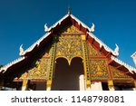 wat phra kaeo don tao is the... | Shutterstock . vector #1148798081
