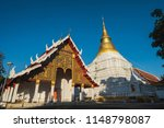 wat phra kaeo don tao is the... | Shutterstock . vector #1148798087