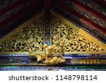 wat phra kaeo don tao is the... | Shutterstock . vector #1148798114