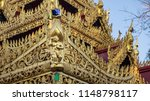 wat phra kaeo don tao is the... | Shutterstock . vector #1148798117