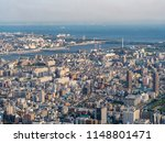 arial cityscape of tokyo. tokyo ... | Shutterstock . vector #1148801471