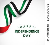 happy uae independent day... | Shutterstock .eps vector #1148804711
