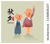 white hair korean grandparents... | Shutterstock .eps vector #1148808107