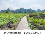 guilin lotus mountains | Shutterstock . vector #1148822474