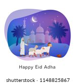 happy eid adha islamic... | Shutterstock .eps vector #1148825867