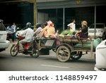 phnom penn  cambodia   december ... | Shutterstock . vector #1148859497