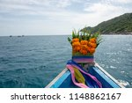the flower at the head of the... | Shutterstock . vector #1148862167
