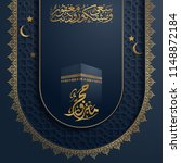 hajj islamic greeting with... | Shutterstock .eps vector #1148872184