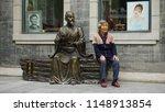 beijing  china. april 28  2018  ... | Shutterstock . vector #1148913854