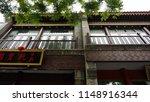 beijing  china. april 28  2018  ... | Shutterstock . vector #1148916344