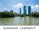 wetland park in the city   Shutterstock . vector #1148960177