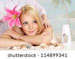attractive blonde relaxing in... | Shutterstock . vector #114899341