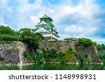 the osaka castle  a japanese... | Shutterstock . vector #1148998931