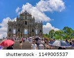 macau china   tourists visit... | Shutterstock . vector #1149005537